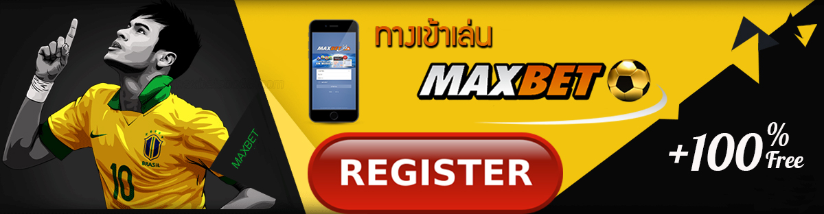 register_maxbet